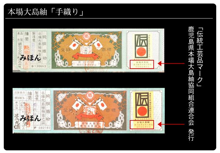 sougu-ooshima_15