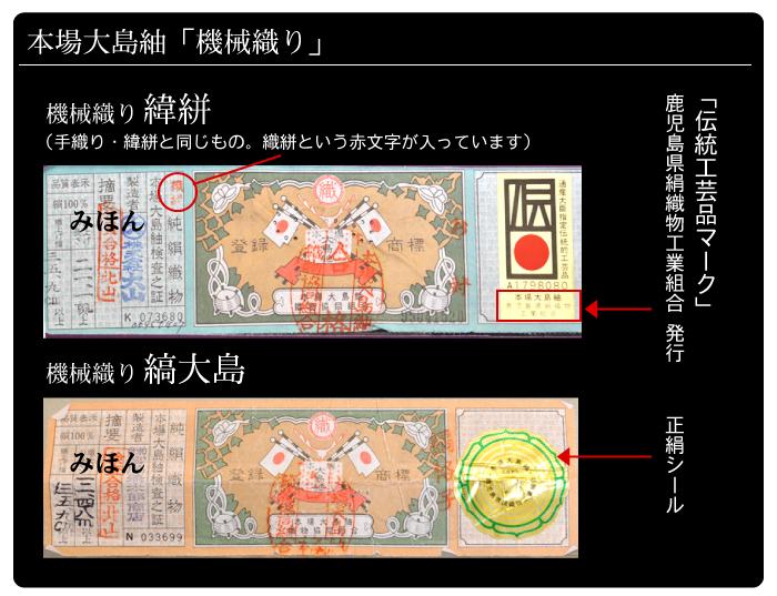sougu-ooshima_17